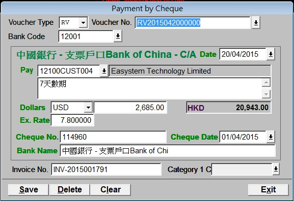 EQ_Account_Payment_By_Cheque
