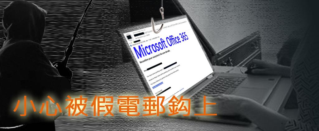 phishing-email5