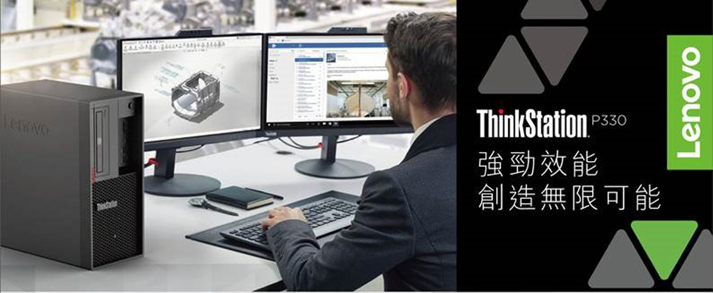 ThinkStation-P330